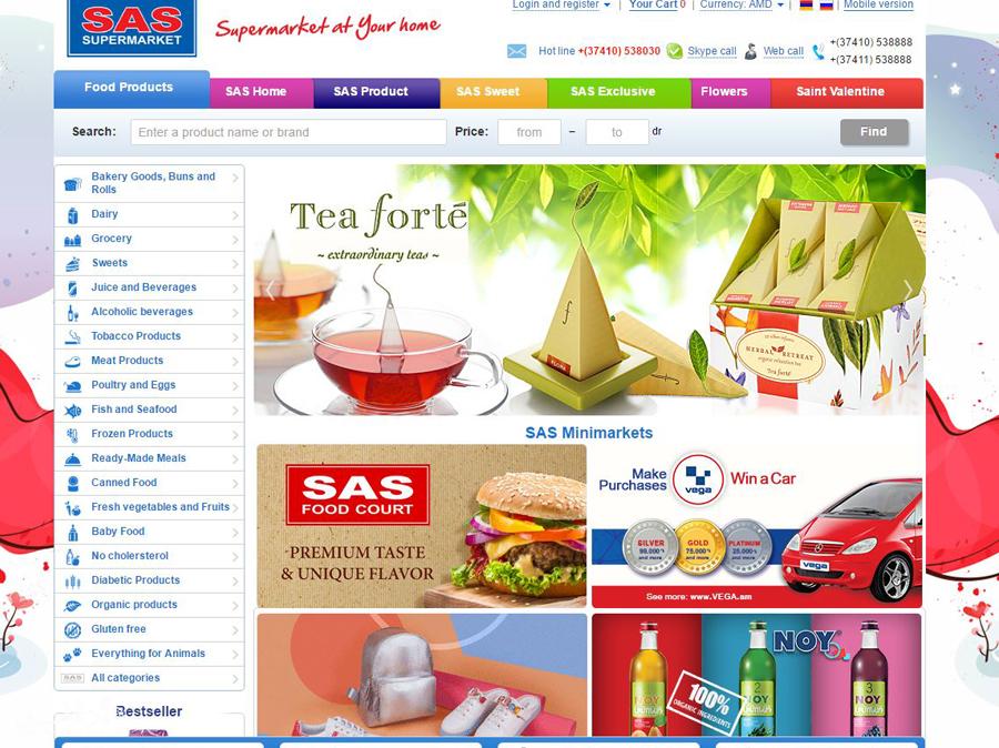 سایت SAS