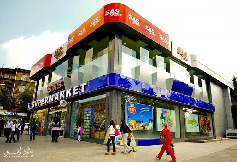 فروشگاه SAS