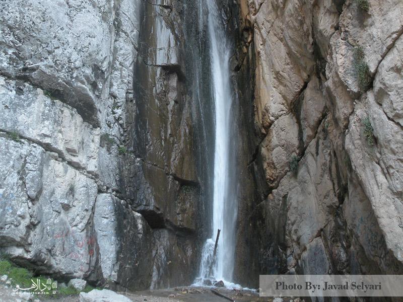 آبشار گلستان از دیدنیهای پارک ملی گلستان که نباید از دستش داد