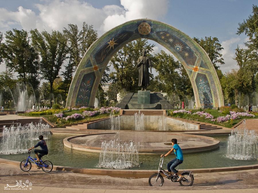 میدان رودکی