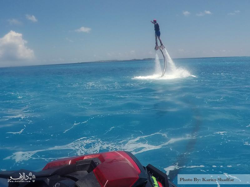تفریحات آبی مالدیو
