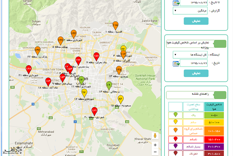 سایت شهرداری تهران، هوای آلوده