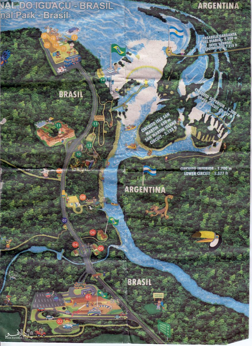 نقشه آبشار ای